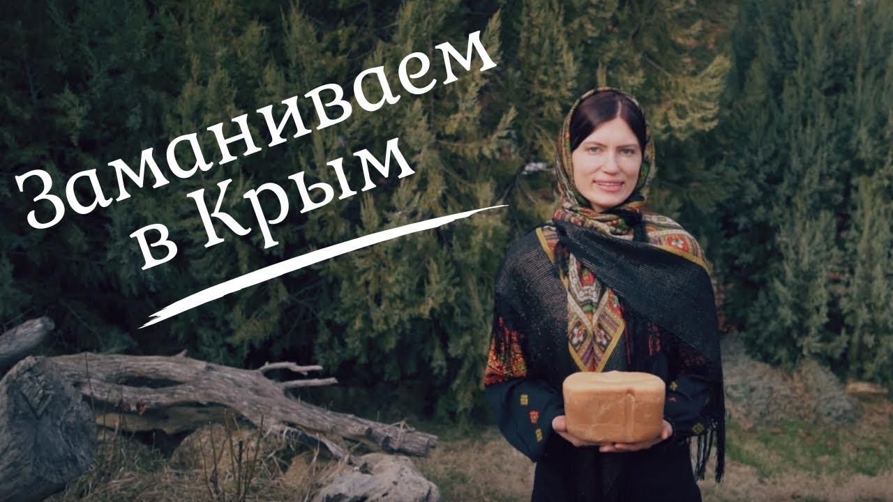 Как крымчане заманивают на отдых в частный сектор Крыма и какой сервис можно ожидать в Крыму?