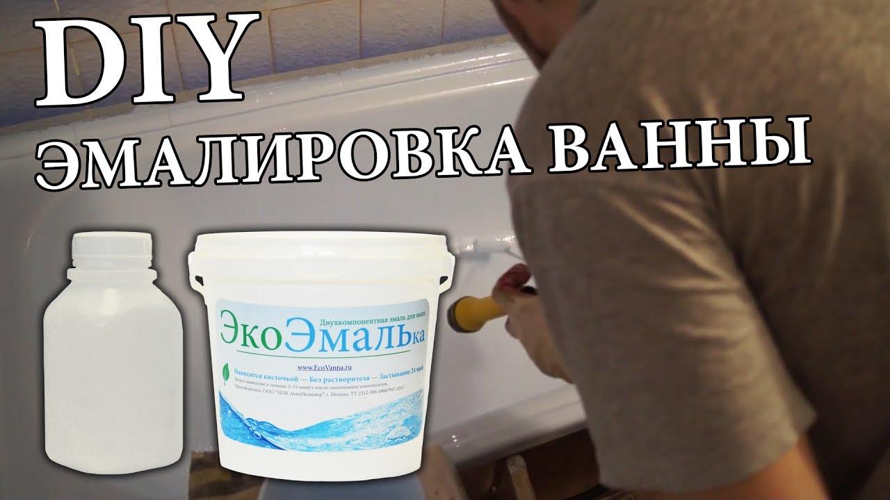 Аквапарк Лимпопо Екатеринбург. - YouTube