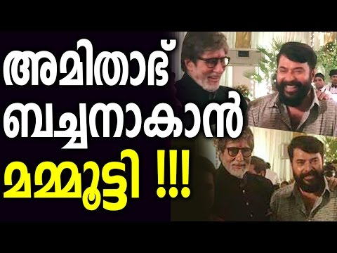 sholey remake in malayalam by mammootty
