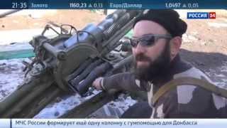 Донбасский разлом. Специальный репортаж Александра Рогаткина