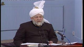 Darsul Qur'an 160 - 27th January 1996 (Surah An-Nisaa - 4)