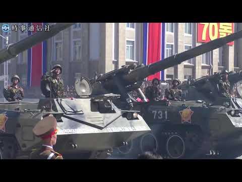 Přehlídka vojska KLDR 2018 /Troop Show  KLDR