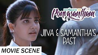 Jiiva & Samantha's Past - Neethaane En Ponvasantham | Scene | Jiiva, Samantha | Ilaiyaraaja