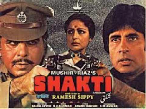 Rahul Dev Burman_The Music of Shakti