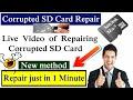 Repair Corrupted Memory Card 2018 -How To FIX/Repair A Corrupted USB Flash Drive or SD Card Urdu