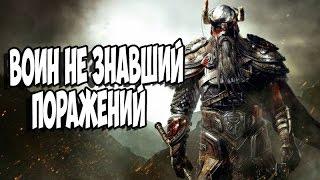 Skyrim Special Edition ВКАЧАЛ НЕПОБЕДИМОГО