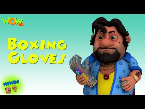 Boxing Gloves - Motu Patlu in Hindi WITH ENGLISH, SPANISH & FRENCH SUBTITLES