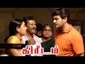 Kireedam | Kireedam Tamil full Movie Scenes | Rajkiran introduce his family Members to Manobala