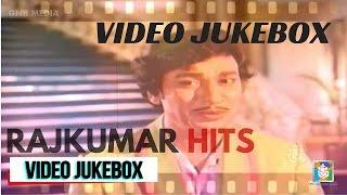 Dr Rajkumar Hit Songs || JUKEBOX || Kannada Video Songs || Old Movies || ರಾಜ್ಕುಮಾರ್ ಚಿತ್ರ ಗೀತೆಗಳು