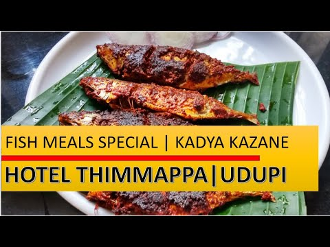 Unlimited ಮೀನ್ ಊಟ   The Famous Thimmappa Fish Meal Hotel @Adi Udupi   ಖಾದ್ಯ ಖಜಾನೆ The Food Treasure