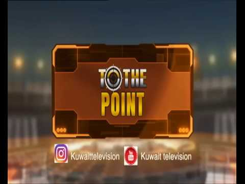 To The Point# 25 (1/11/2017), Recycle in Kuwait