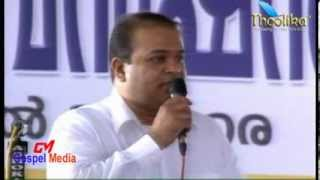 IPC Kumbanad 90th Convention 2014  Afternoon  Section Day -  2