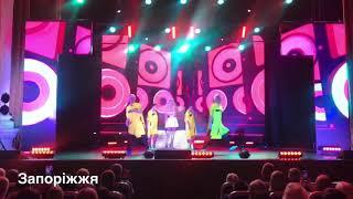Ірина Федишин  концерт в Запоріжжі