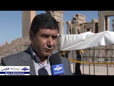 Iran Discovers Antiques in Water Channels Persepolis ancient palace آثار باستاني تونل آب تخت جمشيد