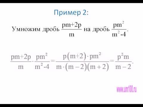 Задача 1.7. КИНЕМАТИКА   Учимся решать задачи по физике с нуляиз YouTube · С высокой четкостью · Длительность: 6 мин29 с  · Просмотров: 542 · отправлено: 09.07.2017 · кем отправлено: Учимся решать задачи по физике с нуля