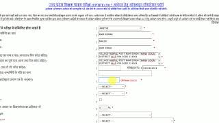 sarkari result uptet online form   how to fill   hindi   must watch