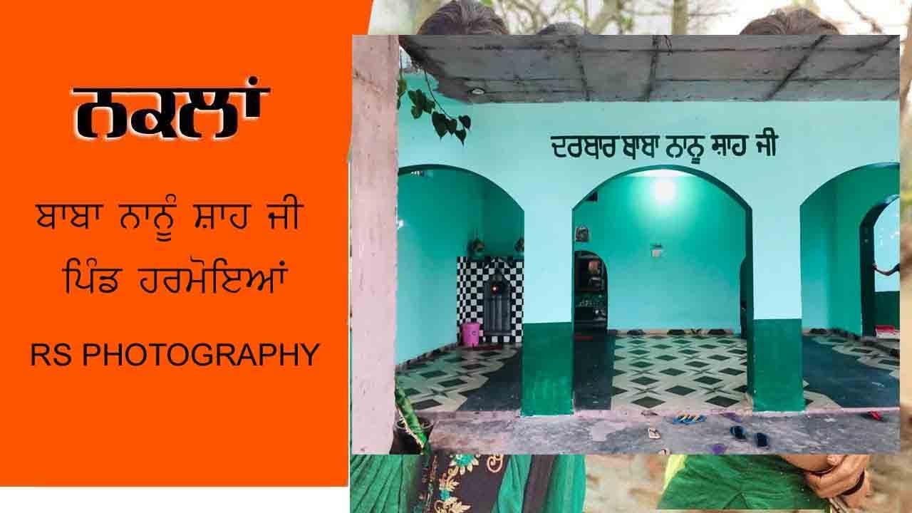 Live Naklan Pind Harmoya II Baba Nanu Shah Darbar