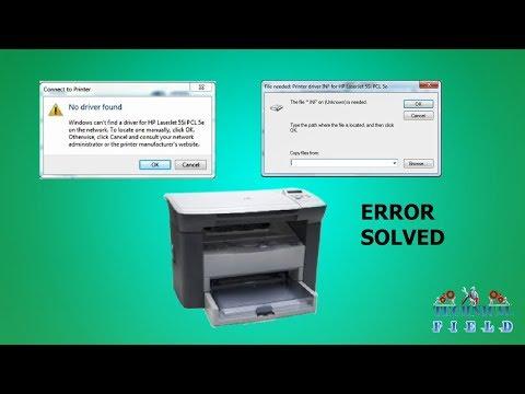 Printer Installation Error Solution, The HP M1005 Model In The Network. No Driver Found