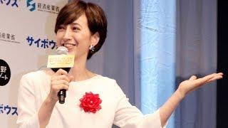 フリーアナウンサーの滝川クリステルさんら「2020年東京オリンピック・...