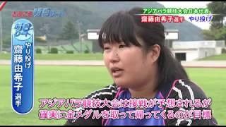 庭瀬健太郎 - JapaneseClass.jp