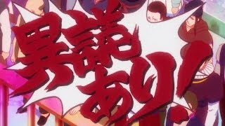 No game no life ~ Objection! Hold it!