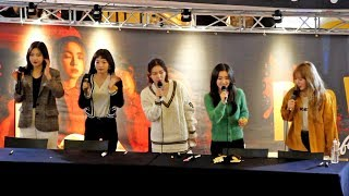 Gambar cover 171123 레드벨벳(Red Velvet) 팬사인회 - Closing message (클로징 멘트) ★ 여의도 IFC몰 ★ 직캠 by humoresque76