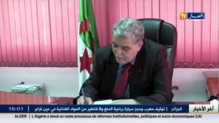 تعيين ميلود شرفي عضوا في مجلس الأمة ممثلا للثلث الرئاسي