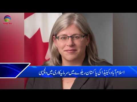 Pakistan News Bulletin With Najia Niazi @TAG TV - June 1, 2020