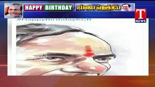 సీఎం కేసీఆర్కు  కేటీఆర్, కవిత జన్మదిన శుభాకాంక్షలు |Tnews Telugu