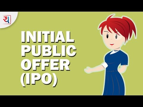What is an IPO? | Initial Public Offering | What is Primary Market?