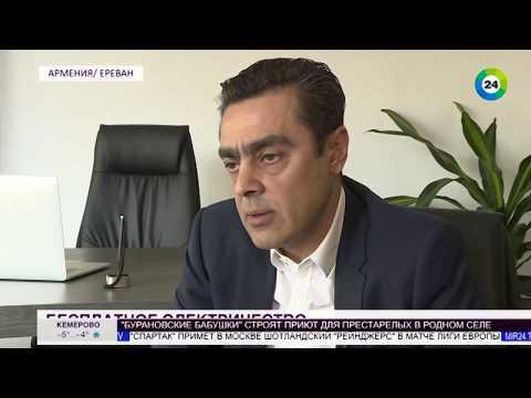 Сила солнца: в Армении переходят на альтернативную энергию