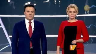 Алматы маңындағы ұшақ апаты. Арнайы хабар. 15:00