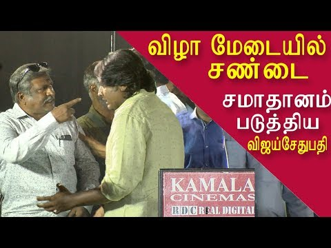 Vijay sethupathi advice vishal & producer,  kee audio launch tamil news, tamil live news redpix