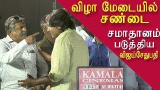 Vijay sethupathi advice vishal & producer,  kee audio launch tamil news, tamil live news redpix