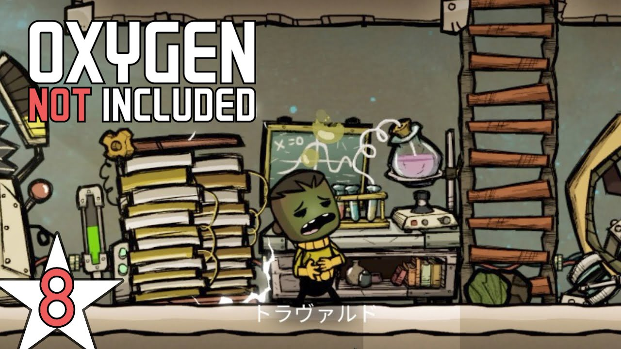 act 8「Oxygen Not Included」【SLG】