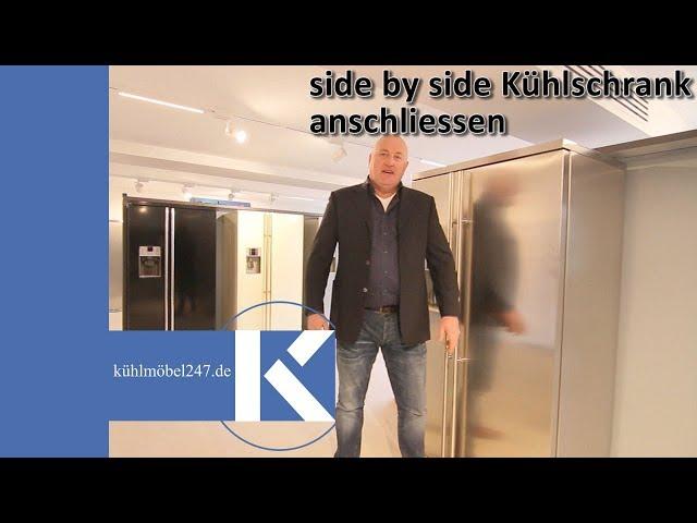Side By Side Kühlschrank Leise Test : Side by side kühlschrank vergleich side by side kühlschränke im