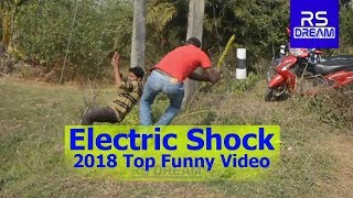 Скачать Electric Shock চরম হ স র ভ ড ও ন দ খল ম স 2018 Best Funny Video Top Prank Video On 2018