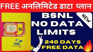 BSNL Prepaid Unlimited Data Plans || BSNL Free Data Plan II BSNL 4G Data Plan