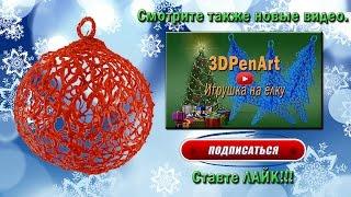 видео шарики заказать в Киеве