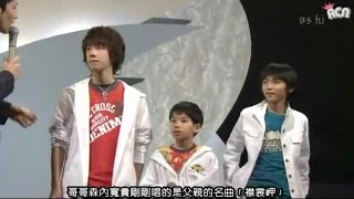 Taka [ONE OK ROCK] & Hiro [MY FIRST STORY] & Yabu Kota [Hey! Say! JUMP] 森内貴寛 検索動画 9