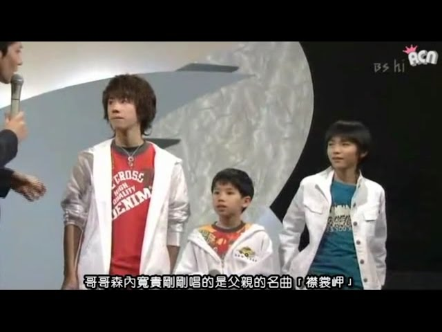 Taka [ONE OK ROCK] & Hiro [MY FIRST STORY] & Yabu Kota [Hey! Say! JUMP]