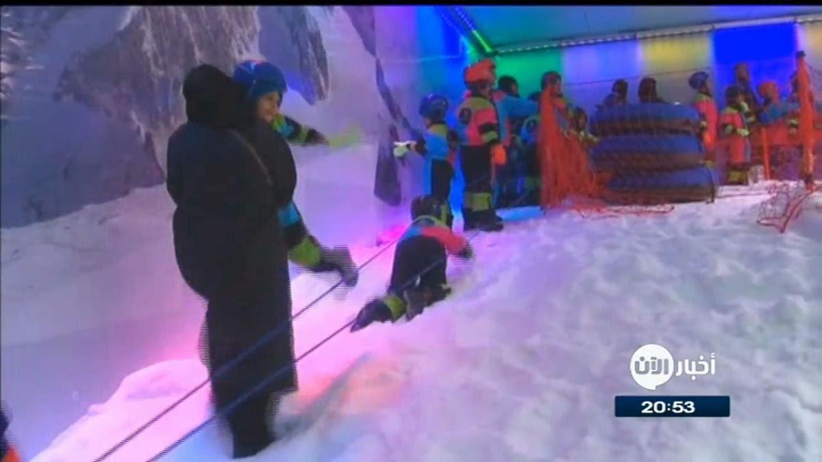 4587c8267 سعوديون يقبلون على زيارة مدينة الثلج في الرياض - YouTube