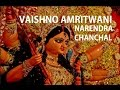Vaishno Amritwani By Narendra Chanchal [Full Video Song] I Vaishno Amritwani