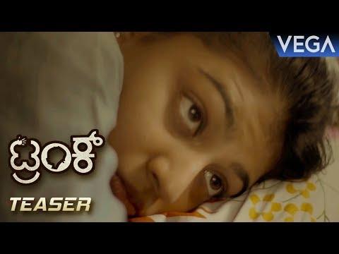Trunk Kannada Movie Teaser    Nihal, Vaishali Deepak    Rishika Sharma