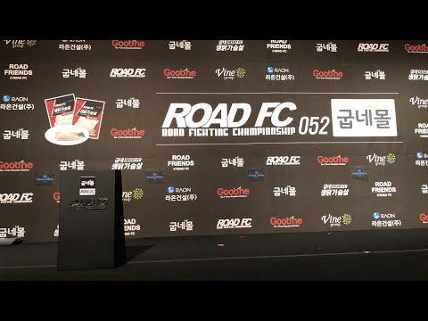 굽네몰 ROAD FC 052 Official Weigh-ins LIVE