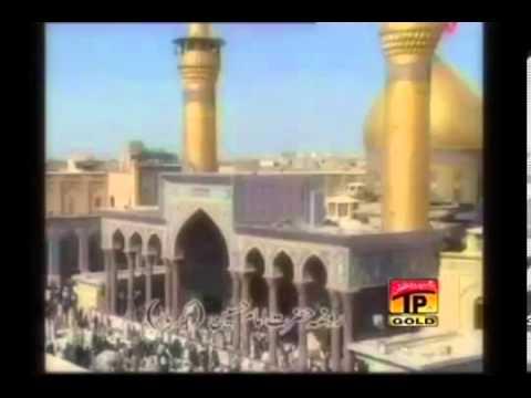 Arif Feroz Qawwal   HussainA S Shala Jeeway