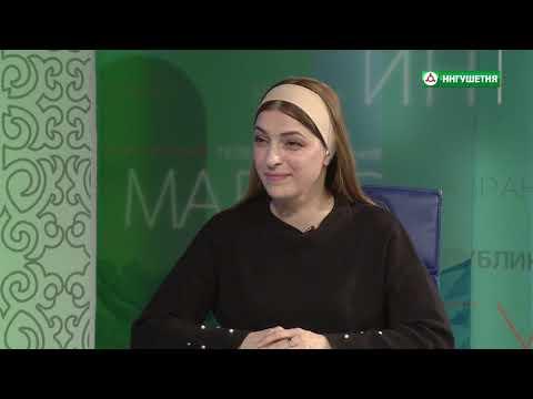 05042019 ИНТЕРВЬЮ ШАМИЛЬ АЛИЕВ МЕРЖОЕВА А