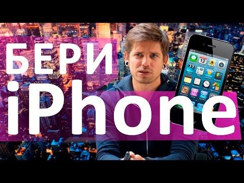видео: 10 ПРИЧИН КУПИТЬ iphone!