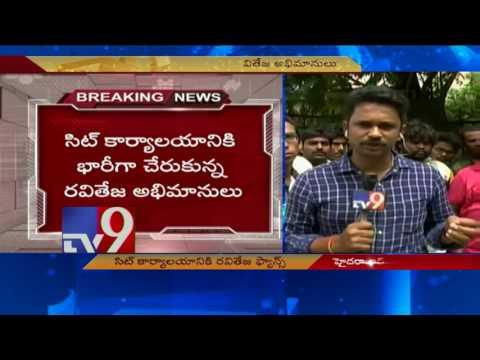 Drugs Case - Ravi Teja's Fans At SIT Office - TV9