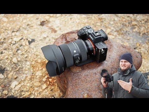 НАКОНЕЦ-ТО! Обзор Sigma 24-70 F2.8 DG DN для Sony E-mount